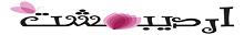 logo-220-32